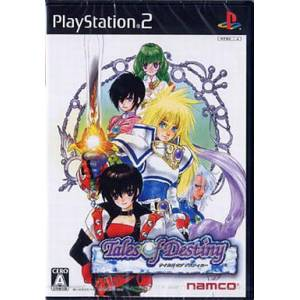 Tales of Destiny [PS2 - occasion BE]
