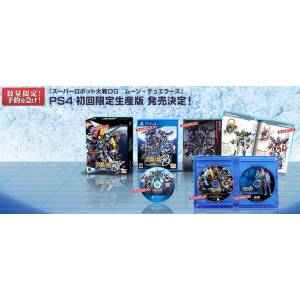 Super Robot Wars OG: The Moon Dwellers - Limited Edition [PS4-Used]