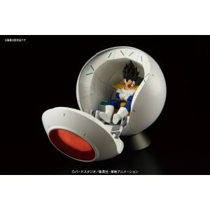 Dragon Ball Z - Saiyan's Spaceship Pod [Figure-rise Mechanics]