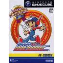Hudson Selection Vol. 1 : Cubic Lode Runner [NGC - used good condition]