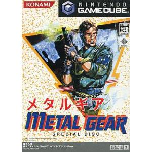 Metal Gear - Special Disc [NGC - occasion BE]