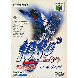 1080° Snowboarding [N64 - occasion BE]