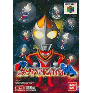 PD Ultraman Battle Collection 64 [N64 - occasion BE]