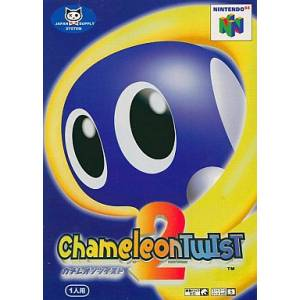 Chameleon Twist 2 [N64 - used good condition]