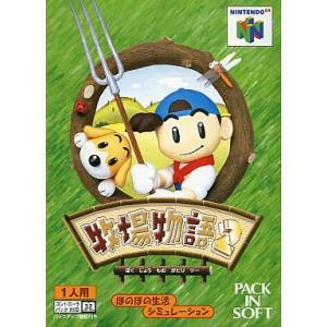 Bokujou Monogatari 2 / Harvest Moon 64 [N64 - occasion BE]