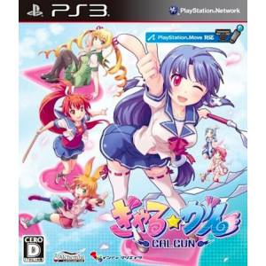 GalGun [PS3 - Used Good Condition]