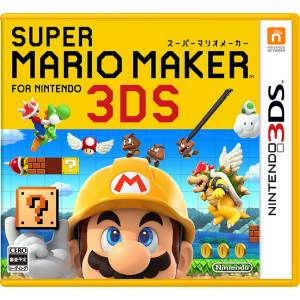 Super Mario Maker [3DS]