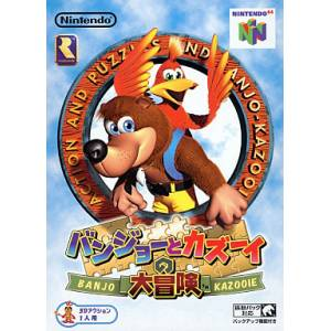 Banjo to Kazooie no Daibouken [N64 - used good condition]
