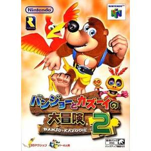 Banjo to Kazooie no Daibouken 2 [N64 - occasion BE]