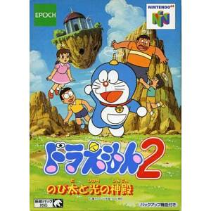 Doraemon 2 - Nobita to Ikari no Shinden [N64 - used good condition]