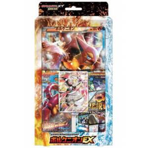 "Pokemon Card Game XY BREAK - Special Jumbo Card Pack ""Volcanion EX"" Pack [Trading Cards]"