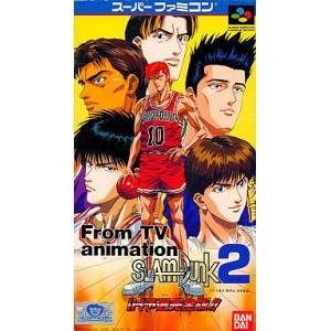 Slam Dunk 2 - Ih Yosen Kanzenban [SFC - Used Good Condition]