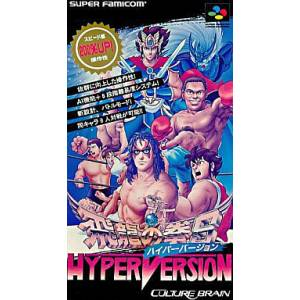 Hiryuu no Ken S - Hyper Version [SFC - Used Good Condition]