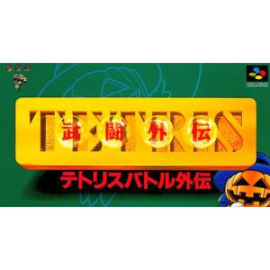 Tetris Battle Gaiden [SFC - occasion BE]