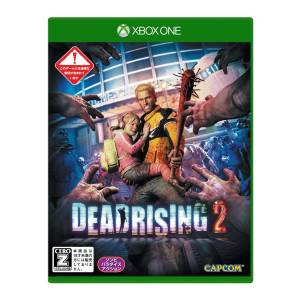 Dead Rising 2 [Xbox One]