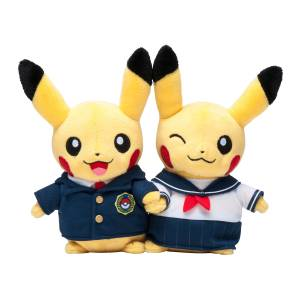 Monthly Paired Pikachu (April 2016) Pokemon Center Limited Edition [Plush Toys]