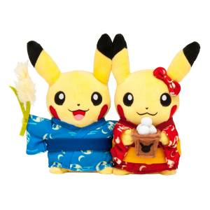 Monthly Paired Pikachu (September 2016) Pokemon Center Limited Edition [Plush Toys]