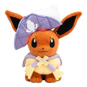 Eevee (Pokemon Halloween Circus) Pokemon Center Limited Edition [Plush Toys]