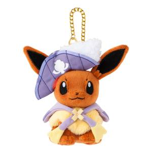 Eevee (Pokemon Halloween Circus) - Pokemon Center Limited Edition [Mascot Toys]