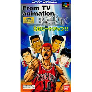 Slam Dunk - SD Heat Up [SFC - Used Good Condition]