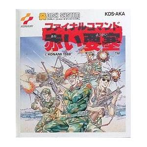 Final Commando - Akai Yousai [FDS - Used Good Condition]