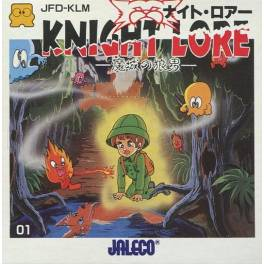 Knight Lore [FDS - Used Good Condition]