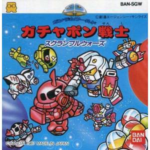 SD Gundam World - Gachapon Senshi Scramble Wars [FDS - occasion BE]