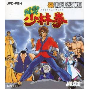 Fu'un Shourinken [FDS - Used Good Condition]