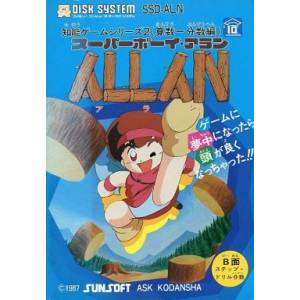Super Boy Allan [FDS - Used Good Condition]