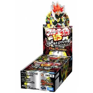 Duel Masters TCG - Episode 3 Full Foil VS. Pack Jinginaki Royale BOX (DMX-15) [Trading Cards]