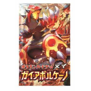 Pokemon XY - Expansion Pack Gaia Volcano 20 Pack BOX [Trading Cards]