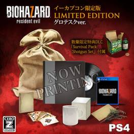 Resident Evil / Biohazard 7 Limited Edition Cero: Z Version - e-Capcom Limited [PS4]