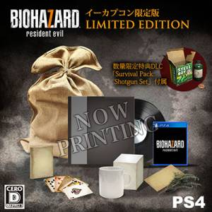 Resident Evil / Biohazard 7 Limited Edition Cero: D Version - e-Capcom Limited [PS4]