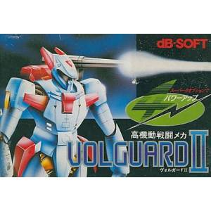 Volguard II [FC - Used Good Condition]