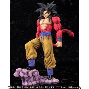 Dragon Ball GT - Son Goku Super Saiyan 4 [Limited Edition] [Figuarts ZERO EX]