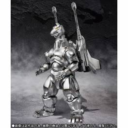 Godzilla vs MechaGodzilla - Super MechaGodzilla - Limited Edition [SH MonsterArts]