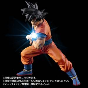 Dragon Ball Z - Goku [HG Luminous- Premium Bandai Limited]