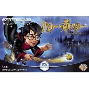 Harry Potter to Kenja no Ishi / Harry Potter à l'École de Sorciers [GBA - occasion BE]