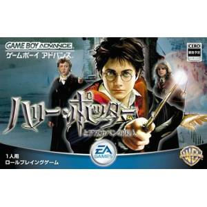 Harry Potter to Azkaban no Shuujin / Harry Potter et le Prisonnier d'Azkaban [GBA - occasion BE]