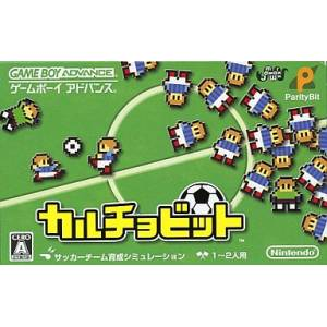 Calciobit [GBA - Used Good Condition]