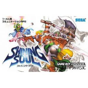 Shining Soul [GBA - Used Good Condition]