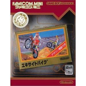 Excitebike [GBA - Used Good Condition]