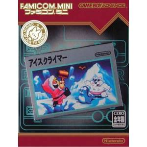 Ice Climber [GBA - Used Good Condition]