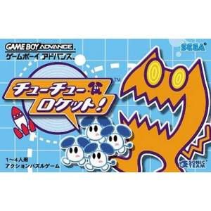 Chu Chu Rocket [GBA - Used Good Condition]