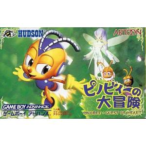Pinobee no Daibouken - Quest of Heart / Pinobee - Wings of Adventure [GBA - Used Good Condition]