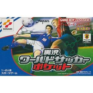 Jikkyou World Soccer Pocket / International Superstar Soccer Advance [GBA - occasion BE]