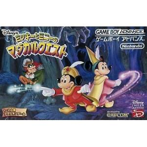 Mickey to Minnie no Magical Quest [GBA - Used Good Condition]