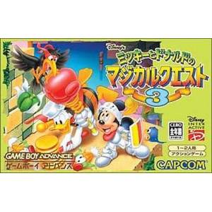 Mickey to Donald no Magical Quest 3 [GBA - occasion BE]