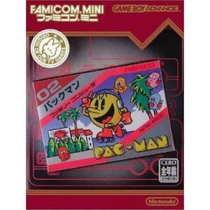 Pacman [GBA - Used Good Condition]