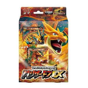 Pokemon XY - Pokemon Card Game XY Mega Battle Deck 60 Charizard EX [Trading Cards]